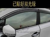 汽車膜車窗貼膜隔熱膜玻璃膜防爆隔熱防紫外線太陽膜【輕派工作室】