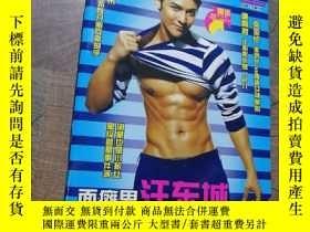 二手書博民逛書店時代影視2013年第15期罕見唐禹哲 柯震東 汪東城Y403679