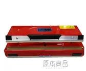 多奇塑膠封口機SF-400A小型家用商用手壓臺式塑膠袋熱封邊機YYJ 原本良品