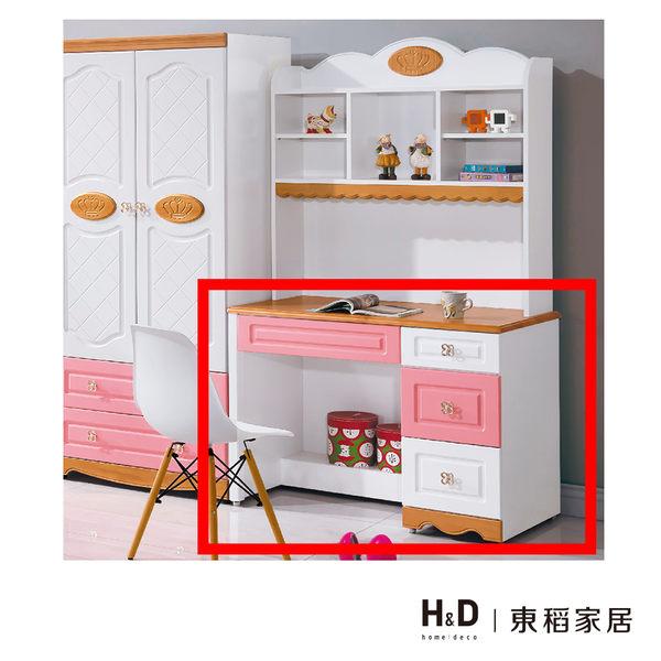 夏綠蒂粉紅3.5尺書桌下座(18HY2/A515-03)【DD House】