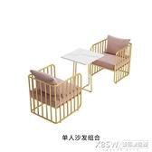 沙發卡座組奶茶店桌椅組合餐廳咖啡廳餐廳甜品店休閒桌椅組CY『新佰數位屋』