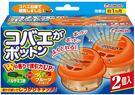 日本金雞牌 果蠅捕捉器2入果蠅誘捕盒。日貨 (JP90052)