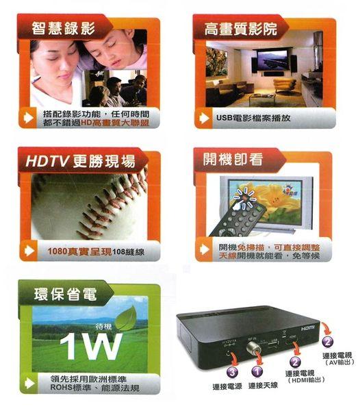★ PX大通 ★高畫質數位電視接收機(不含天線) HD-8000