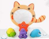 寶寶洗澡玩具套裝漂浮兒童嬰兒撈魚戲水玩具玩水女孩男孩小黃鴨子
