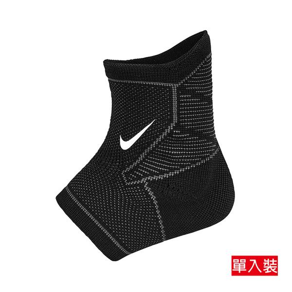 NIKE PRO KNITTED 針織護踝套 單入裝 DRI-FIT快乾科技 N1000670031 【樂買網】