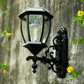 感應燈 太陽能壁燈戶外庭院燈LED光控感應燈室外壁燈防水超亮太陽能燈具YYJ 青山市集