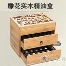 精美大容量四葉草雕刻精油實木盒子竹子收納盒精油試用土豪版 小時光生活館
