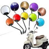 小龜電動車後視鏡摩托車自行車反光鏡8MM新日雅迪愛瑪通用