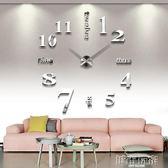現代簡約客廳大掛鐘3D立體創意藝術墻貼鐘錶DIY鐘錶時尚數字掛鐘  城市玩家