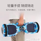 猛犸王兒童智能體感雙輪電動平衡車成人代步扭扭越野平行車兩輪車 DF 巴黎衣櫃