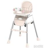 兒童餐椅寶寶家用椅子多功能吃飯桌便攜式可摺疊凳子小孩座椅 快速出貨YJT
