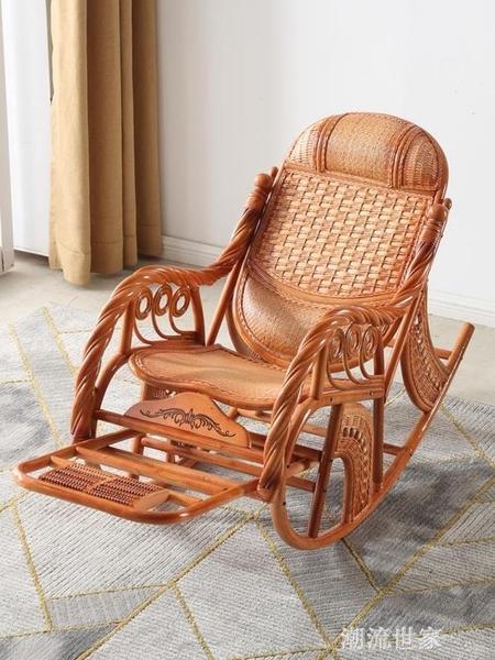 真藤搖搖椅藤椅陽台休閒椅家用成人躺椅室內大人午睡椅老人逍遙椅MBS『潮流世家』
