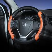方向盤套-碩格汽車方向盤套適用本田鋒范飛度凌派歌詩圖雅閣奧德賽CR-V 聖誕節禮物大優惠