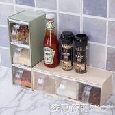 廚房調味盒塑料家用三格抽屜式調味罐帶勺鹽罐味精佐料調料盒套裝  依夏嚴選