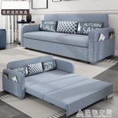 折疊沙發床布藝雙人1.8米 多功能變1.2 三人小戶型可拆洗兩用1.5m 造物空間NMS