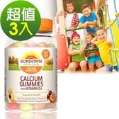 《Sundown日落恩賜》活力挺兒童軟糖(50粒x3瓶)組