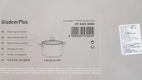 《全新品限量特價》WMF Diadem Plus 系列 24cm 不鏽鋼 高身湯鍋 6L (含玻璃鍋蓋)
