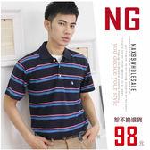 【大盤大】P76108 男 NG商品恕不退換 夏 短袖POLO衫 有領 條紋休閒衫 零碼特價 口袋 工作服 運動