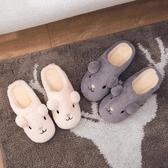 可愛棉拖鞋女秋冬季卡通臥室內家居情侶半包跟男女士毛毛拖鞋冬天 晟鵬國際貿易