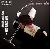 勃艮第水晶紅酒杯酒具套裝大號葡萄高腳杯一對玻璃歐式 - 風尚3C