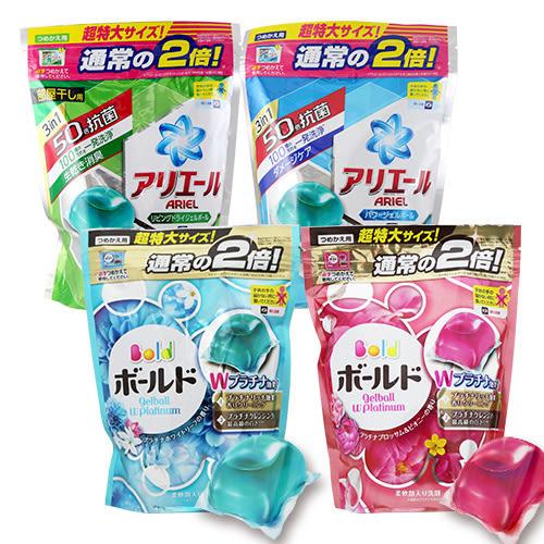 日本P&G 3D洗衣膠球 36顆入(袋裝)【BG Shop】4款供選