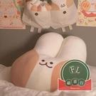 可愛抱枕柔軟毛絨玩具少女心玩偶公仔禮物萌【福喜行】