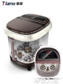 220V ~足浴盆全自動洗腳盆電動按摩加熱家用足療機恒溫足底按摩器泡腳桶QM『摩登大道』
