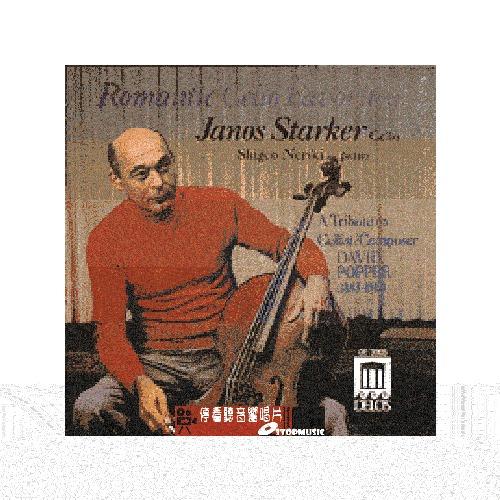 【停看聽音響唱片】【DELOS】史塔克拉奏浪漫的大提琴最愛曲