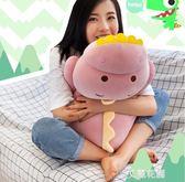 趴趴恐龍抱枕公仔毛絨玩具可愛軟體萌卡通玩偶枕頭兒童女生日禮物QM『艾麗花園』