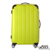 ABS愛貝斯 26吋 隨箱式TSA海關鎖鏡面硬殼箱 專利雙跑車輪(綠)99-047B