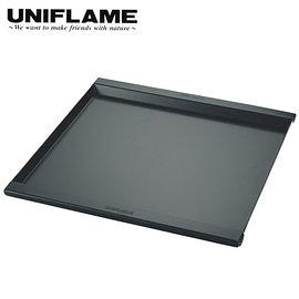 丹大戶外【UNIFLAME】焚火台烤盤(大)-經典焚火台(683040)用 683163