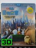 挖寶二手片-0Q01-238-正版藍光BD【寵物當家 3D+2D雙碟收藏鐵盒 附外盒】-卡通動畫(直購價)
