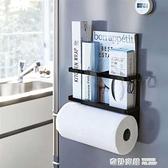 瓷木一道磁吸免打孔廚房置物架側掛冰箱架保鮮膜收納架紙巾掛架 ATF 奇妙商鋪