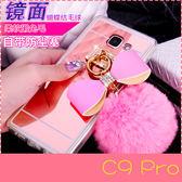【萌萌噠】三星 Galaxy C9 Pro (C9000) 奢華電鍍鏡面軟殼+水鑽蝴蝶結毛球支架組合款 全包軟殼 手機殼