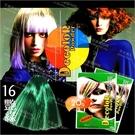 坦洛尼爾染髮彩色漂粉-20g(16艷綠/孔雀綠) [26700]
