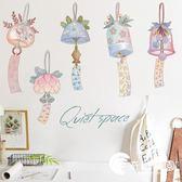 壁貼-小清新創意植物風鈴墻貼臥室房間床頭溫馨墻壁裝飾品貼紙墻紙貼畫-奇幻樂園