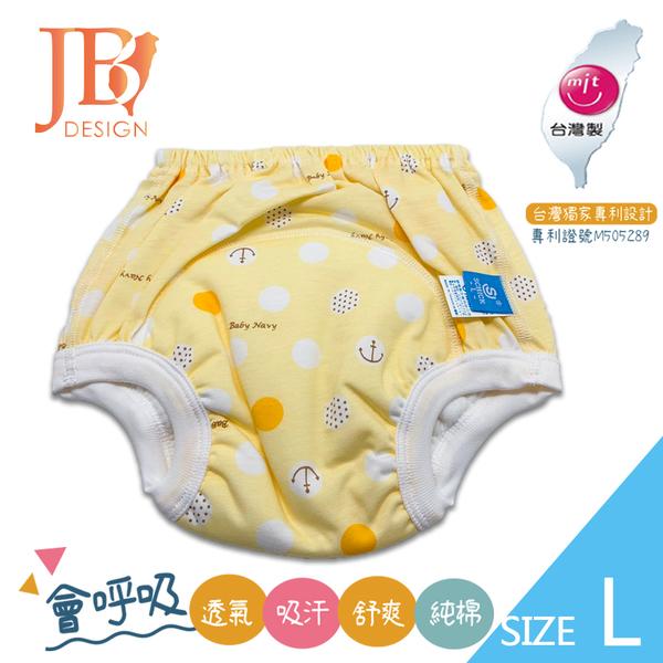 MIT台灣製嬰幼兒學步褲(學習褲)-點點款L