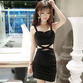 夜店洋裝夜店性感露臍吊帶裙緊身修身顯瘦露背包臀連身裙【韓國時尚週】