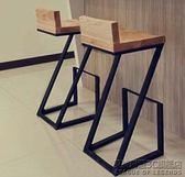 實木吧台椅做舊鐵藝酒吧椅吧椅復古高腳椅子吧台凳子咖啡休閒椅 IGO