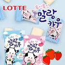 韓國 LOTTE 樂天 軟綿綿牛奶糖 79g 牛牛棉花軟糖 棉花軟糖 牛奶糖 軟糖 糖果 牛牛軟糖