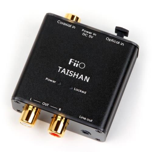Fiio D03K  數位音訊轉類比音訊轉換盒
