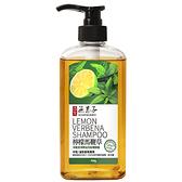 古寶無患子洗髮精華露-檸檬馬鞭草450ml【愛買】