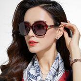 太陽/沙灘眼鏡 墨鏡女新品偏光太陽鏡圓臉女式潮款大臉優雅防眼鏡 酷我衣櫥