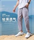 棉麻褲褲子男士夏季薄款亞麻直筒休閒長褲潮...