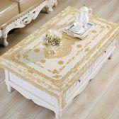 燙金桌布PVC茶幾墊防水防燙防油長方形歐式簡約免洗塑料餐桌台布