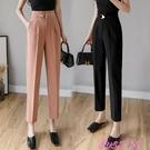 西裝褲2020年秋季新款高腰垂感直筒顯瘦小個子蘿卜褲寬松九分西裝褲子女 JUST M