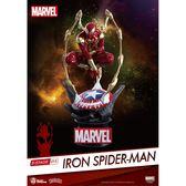 【正版授權】D-SATGE 場景模型 鋼鐵蜘蛛人 公仔 模型 漫威英雄 MARVEL 復仇者聯盟 野獸國 - 858625