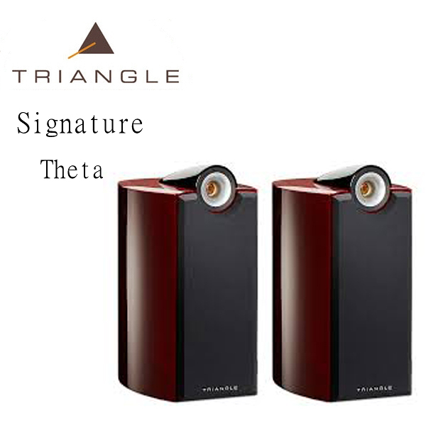 【勝豐群音響】Triangle  Signature  Theta  桃花心木色書架型喇叭 Magellan/Color/Arpege