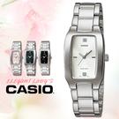 CASIO手錶專賣店 卡西歐  LTP-1165A-7C2 女錶 指針表 不鏽鋼錶帶 礦物防刮玻璃 三折式錶扣 生活防水
