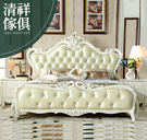 【新竹清祥家具】FBB-04BB08-法式象牙白六呎床架 雙人加大床架 (只售六尺)